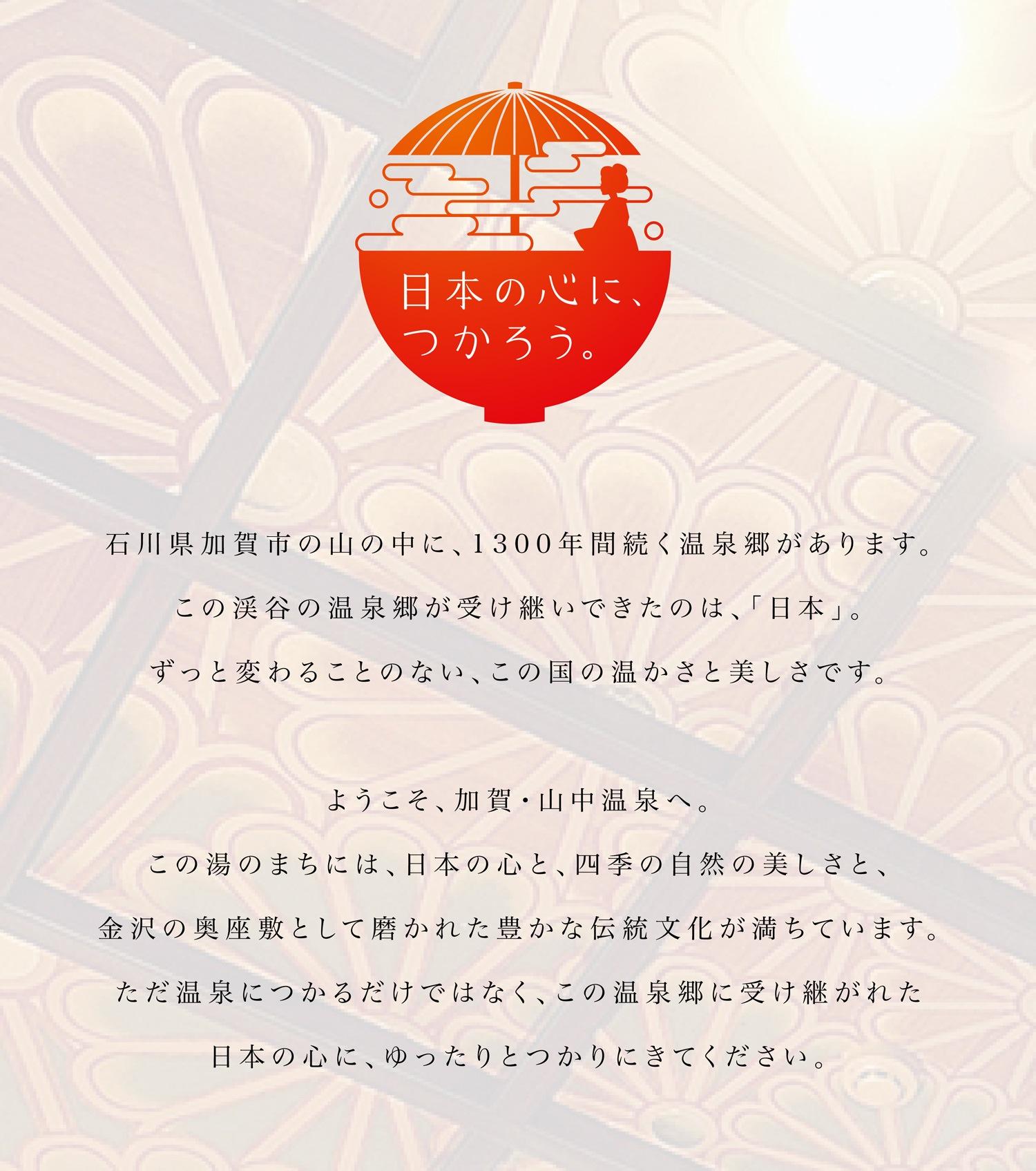 yamanaka_03