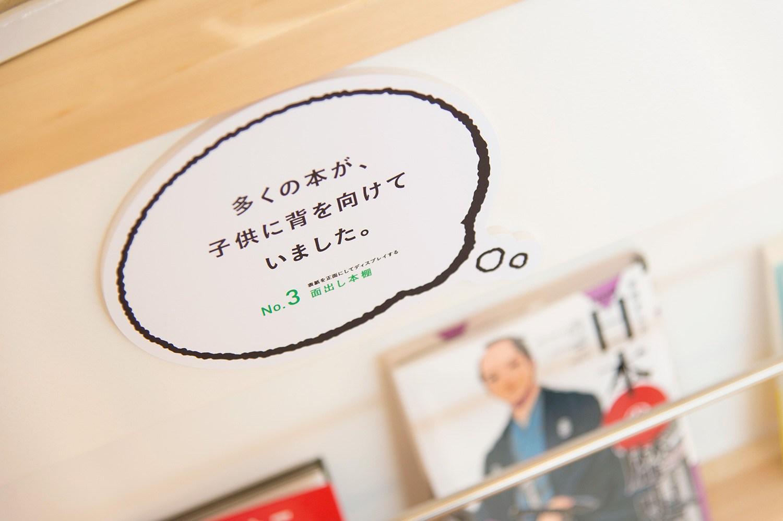 03_photo2