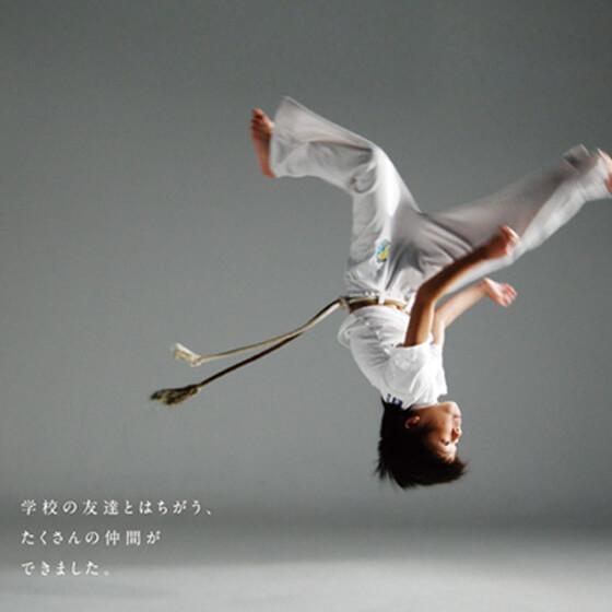 capoeira2011_list