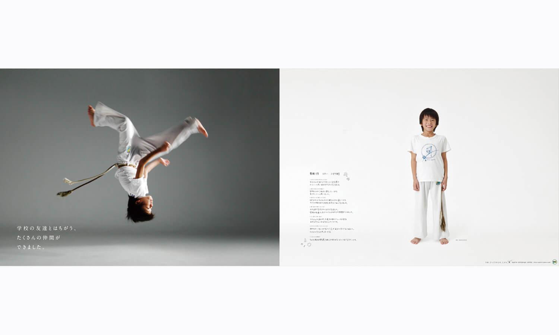 capoeira2011_poster1