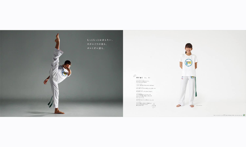 capoeira2011_poster3