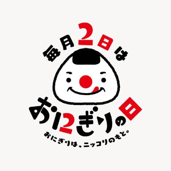 ja_onigiri_logo_list