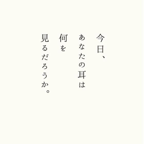 kenseisya_list