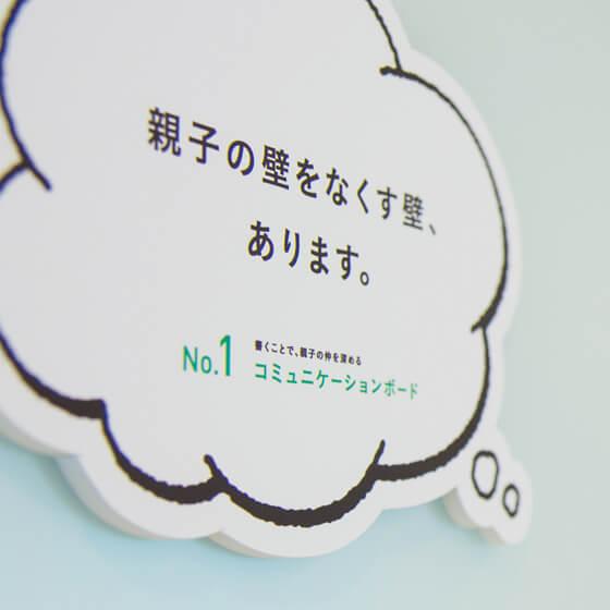 mizuho_list