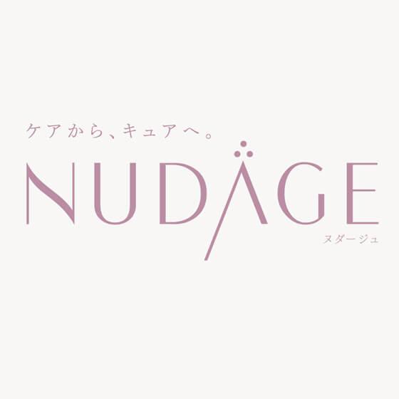 nudage_list