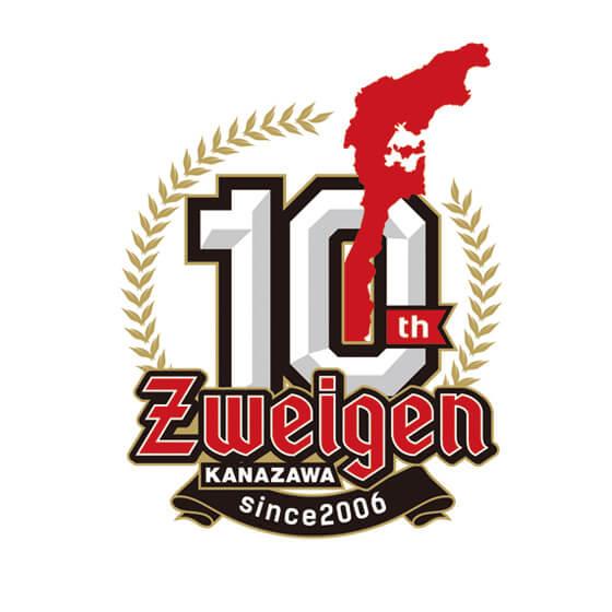 top2016_logo_list