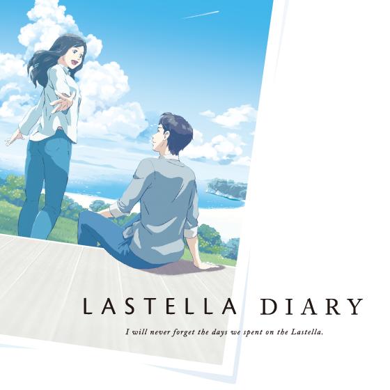 lastelladiary_list