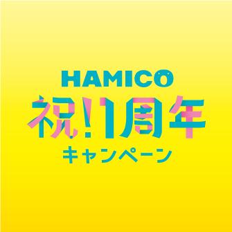 hamico1cp_list