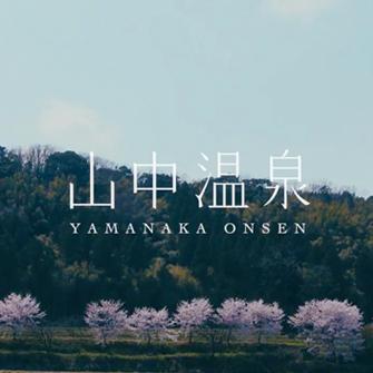 yamanaka_mask_list1
