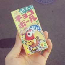 $www.wazanaka.jp