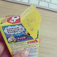 www.wazanaka.jp