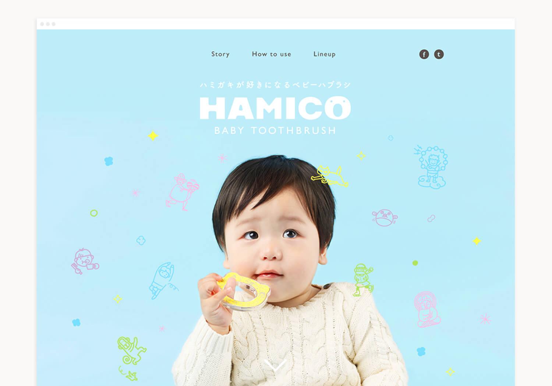 hamico_07