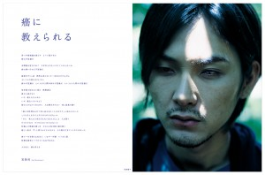 blogmiyabo0625